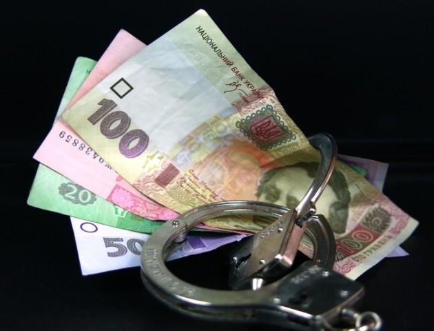 Лучанин віддав понад 50 тисяч за вигаданий автомобіль