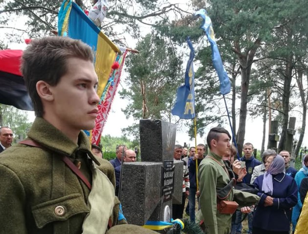 На Волині освятили пам'ятник хорунжого армії УНР. ФОТО