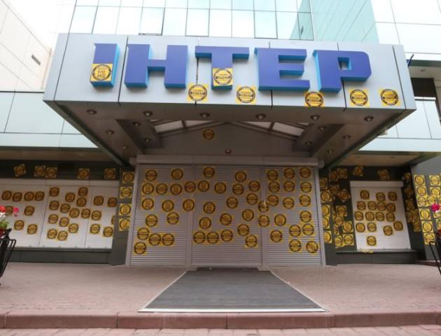«Інтер» оштрафували на 4 мільйони за концерт на 9 травня