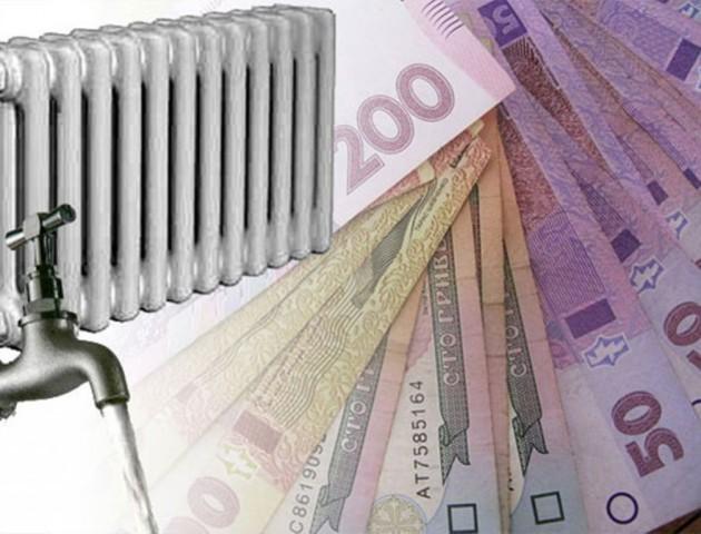 Сказали, де у Луцьку живе боржник, який винен за тепло рекордну суму