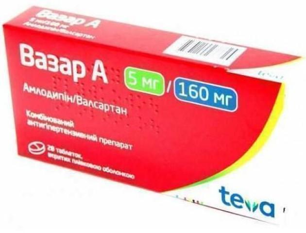 В Україні заборонили ліки від високого тиску через те, що вони можуть викликати рак