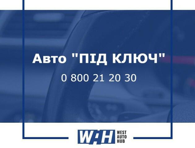 Авто з Європи «під ключ» за 7 днів: як замовити вигідно?