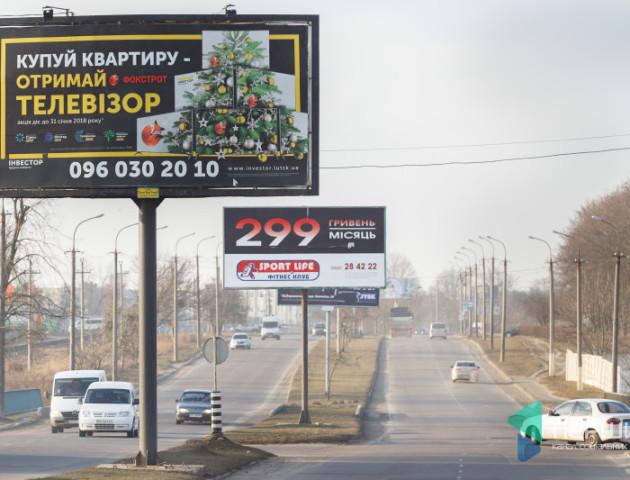 Посадовець заявив, що збільшення цін на рекламу в Луцьку буде мати позитивні наслідки