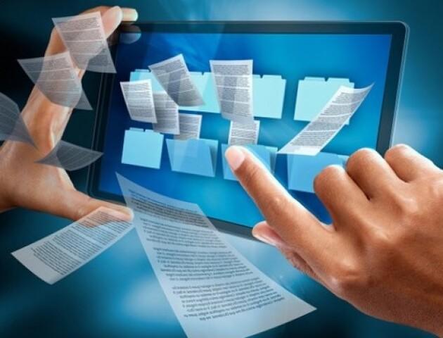 В Україні запустили сервіс електронних квитанцій