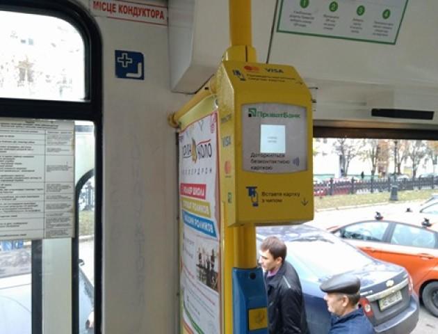 Назвали вимоги до фірми, яка встановлюватиме валідатори у громадському транспорті Луцька
