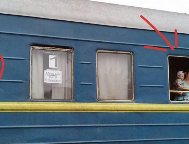 Український пасажирський транспорт: коли поїздка перетворюється у пекло