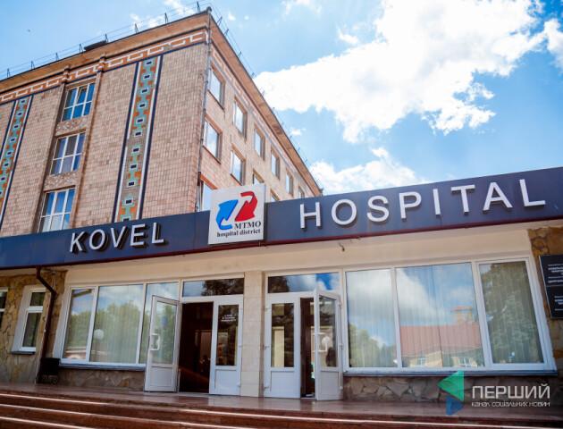 Волинь на 3-му місці за темпами реорганізації лікарень, - МОЗ