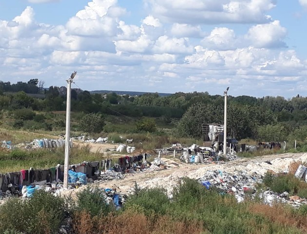 Під Луцьком організували підпільний бізнес на смітті, – Олена Твердохліб