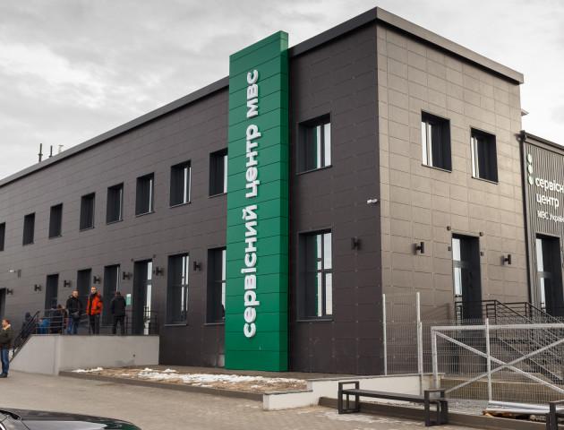 Як виглядає новий сервісний центр МВС на Волині. ФОТОРЕПОРТАЖ