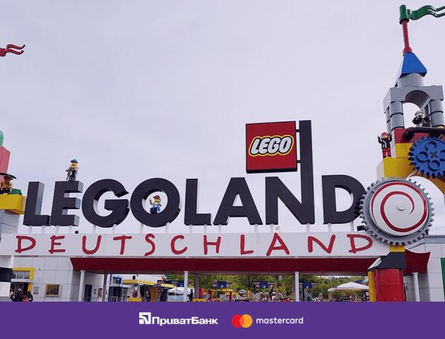 Наймолодші клієнти ПриватБанку мають шанс відвідати Legoland
