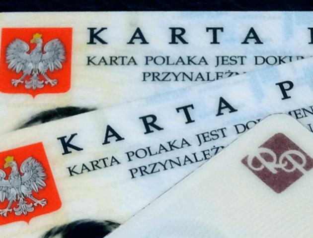 Консульство в Луцьку змінило години видачі карти поляка