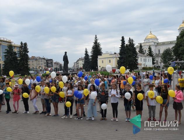 У центрі Луцька – акція проти торгівлі людьми. ФОТО