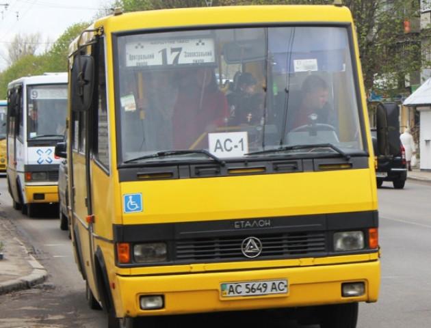 У Луцьку шукають нових перевізників на маршрути 17 та 17а