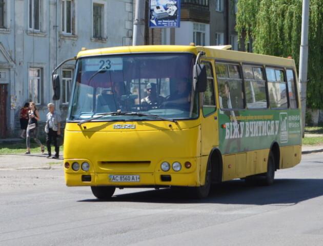 «Ніхто не хоче їздити», - головний транспортник Луцька пояснив, куди зникла маршрутка №23