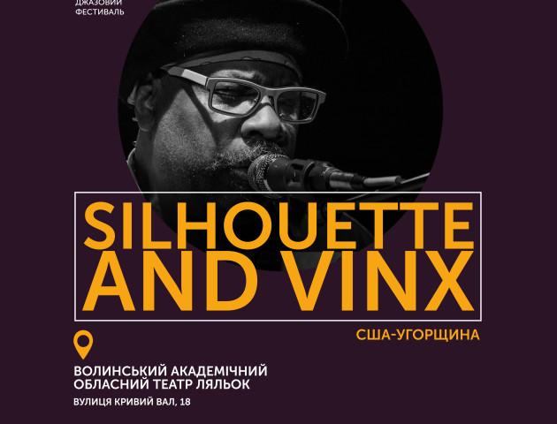 У Луцьку виступить легенда світового джазу