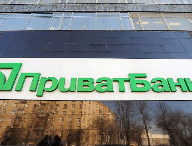 Гаазький суд виніс рішення на користь ПриватБанку щодо активів у Криму