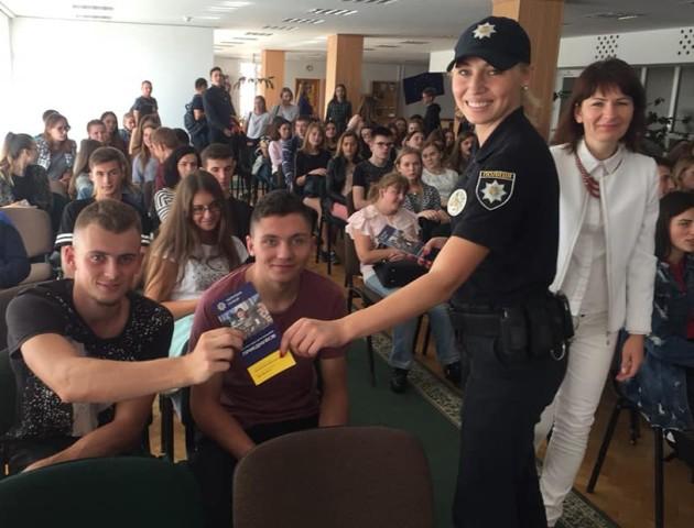 Студенів волинського вишу «заманювали» у Патрульну поліцію. ФОТО