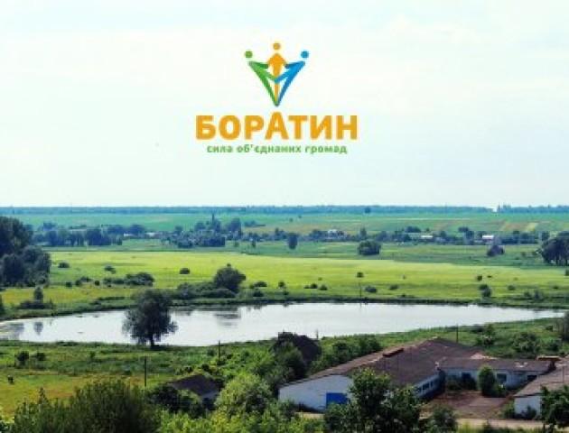 Боратинська громада очолила рейтинг найбагатших ОТГ в Україні