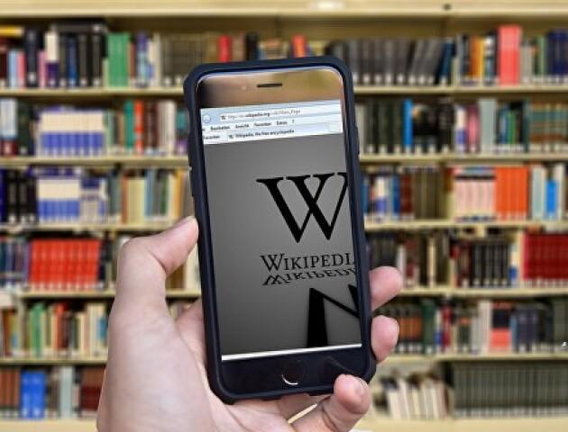 Найпопулярніші запити Вікіпедії. Що найбільше цікавить українців
