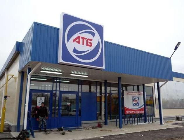 «Не більше 5 штук». Мережа «АТБ» обмежить продаж товарів в одні руки
