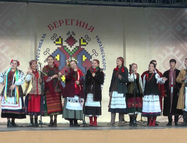 Лучан запрошують на фестиваль «Берегиня»