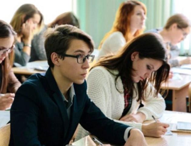 Луцьких старшокласників запрошують на Школу молодого політика