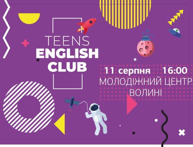 З іграми та відео: у Луцьку дітей вчитимуть англійської