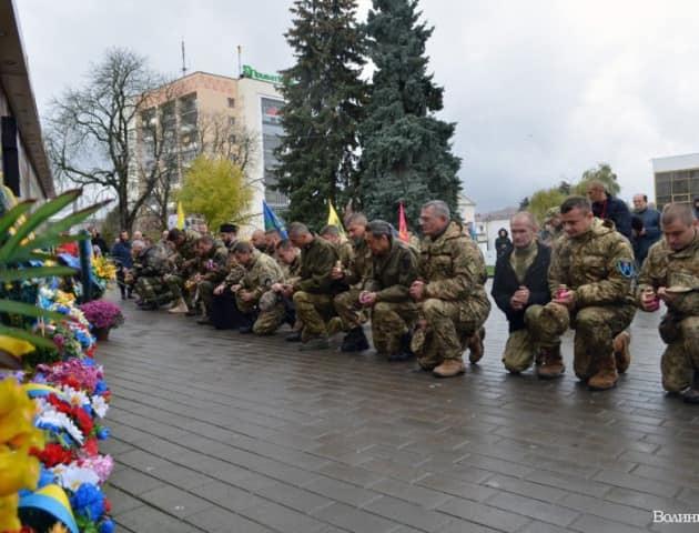 Лучан запрошують на Вечір пам'яті загиблих у АТО