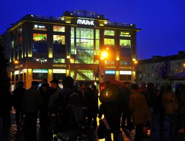 Як у Луцьку п'ять років тому розпочиналась Революція Гідності. ВІДЕО