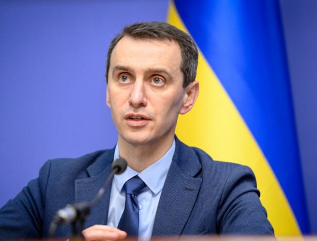 Українцям обіцяють безкоштовне свідоцтво про COVID-вакцинацію «у два кліки»