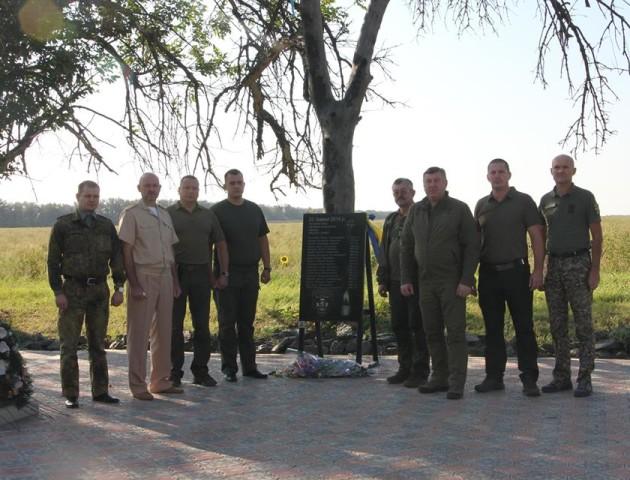 Заступник Голови Держлісагентства вшанував пам'ять загиблих бійців під Волновахою