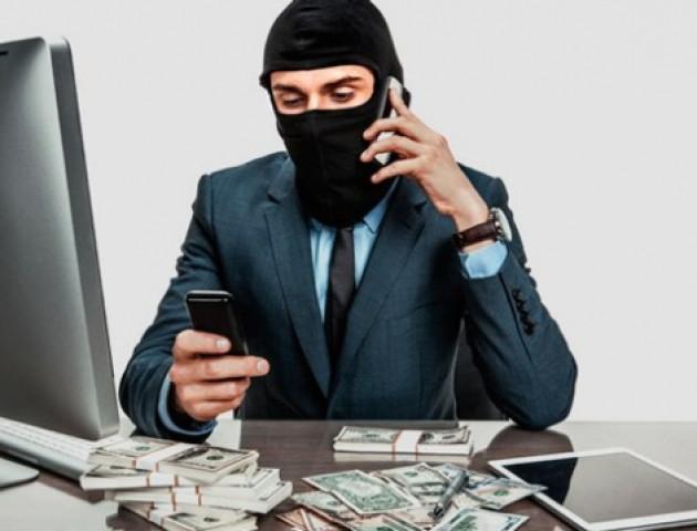 Лучанин ошукав шістьох людей майже на 8 мільйонів гривень