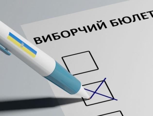 Ймовірність позачергових парламентських виборів в Україні - найнижча, - соціологи