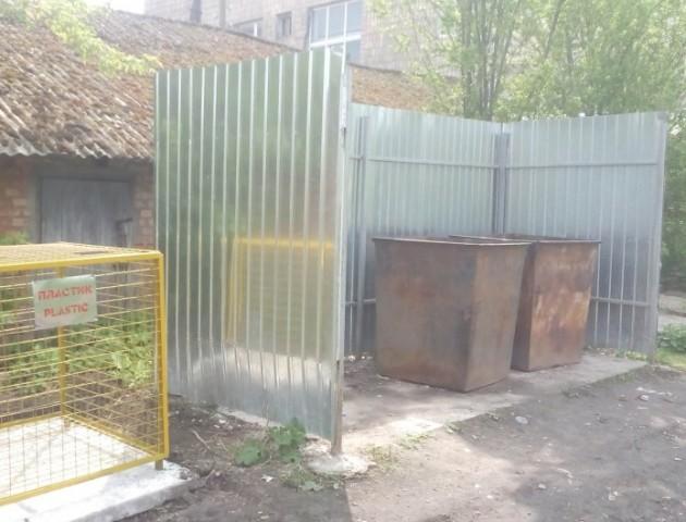 Волинське місто обзавелося новими сміттєвими контейнерами