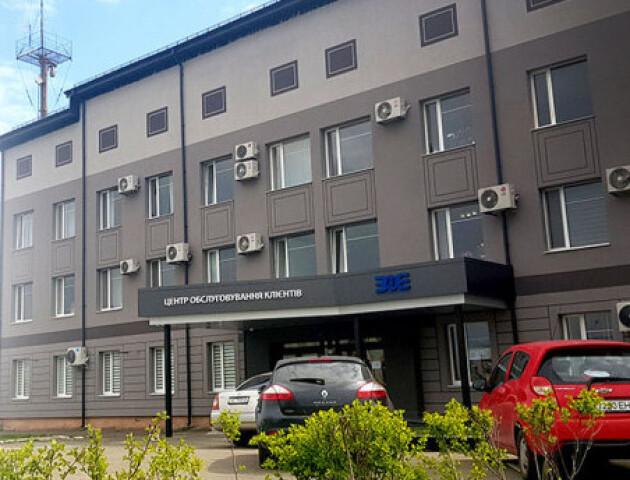 «Волиньобленерго» змінює адреси прийому клієнтів
