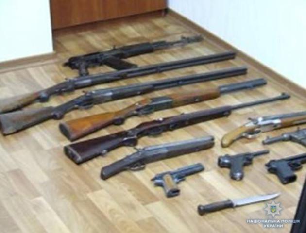 Волиняни добровільно здали у поліцію 142 одиниці зброї