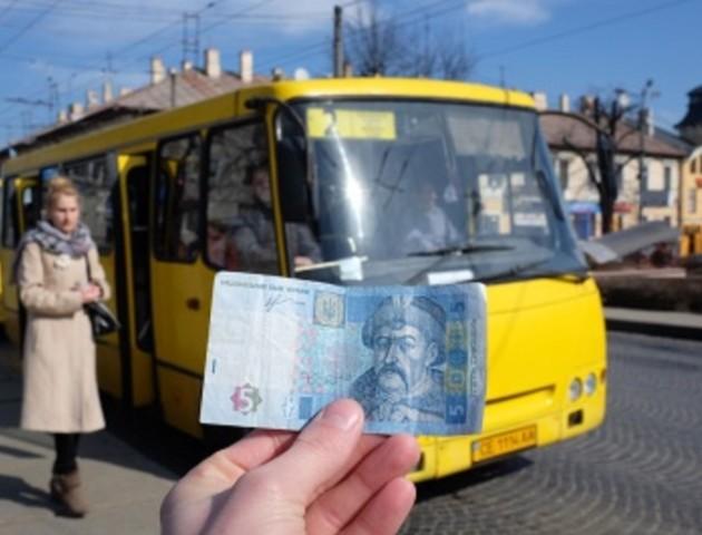 У Луцьку вартість проїзду у маршрутках таки зросла до 5 гривень