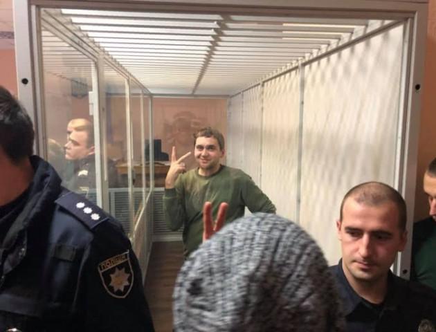 Суд заарештував відомого   блогера з Волині: застава 3 мільйони. ФОТО