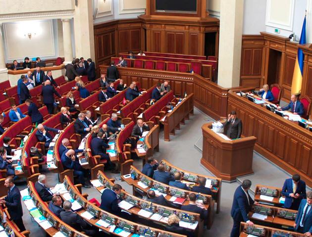 Рада провалила законопроекти по Держбюро розслідувань