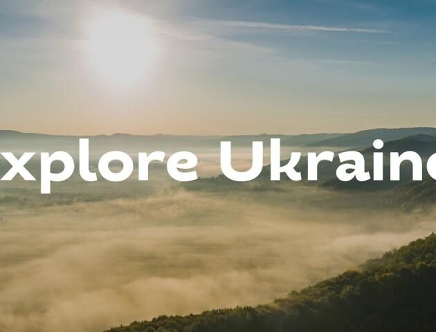 «Ukraïner» пропонує перевізникам транслювати в автобусах відео про різноманітні куточки України