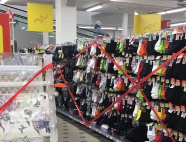 Не продавати шкарпетки в супермаркетах під час локдауну – це прохання бізнесу, – Ляшко