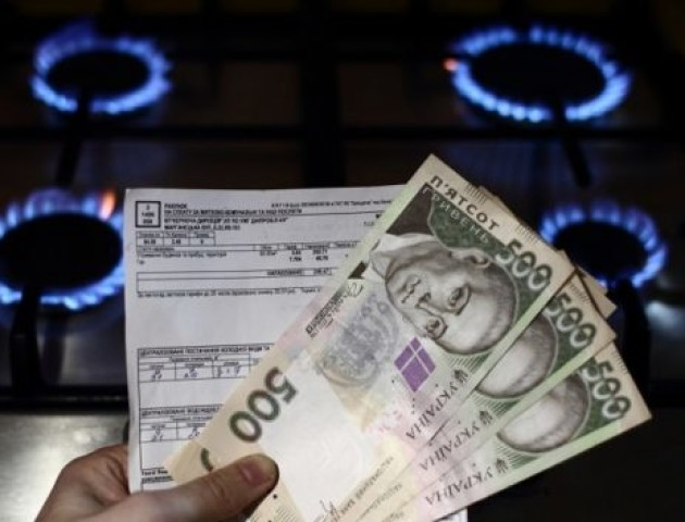 Лучанин виявив у платіжці додатково нараховані гроші за газ. ВІДЕО