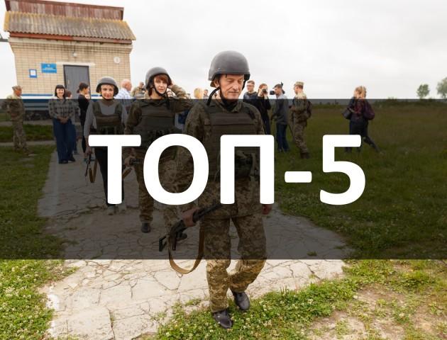 100 днів роботи Савченка та кондитерська фабрика «Ярич»: ТОП-5 за вихідні