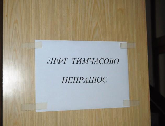 Луцькі пенсіонери опинилися у «пастці» через відключення ліфтів. ВІДЕО