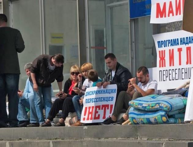 У Луцьку переселенці зі сходу та Криму думали, як вирішити житлову проблему. ВІДЕО
