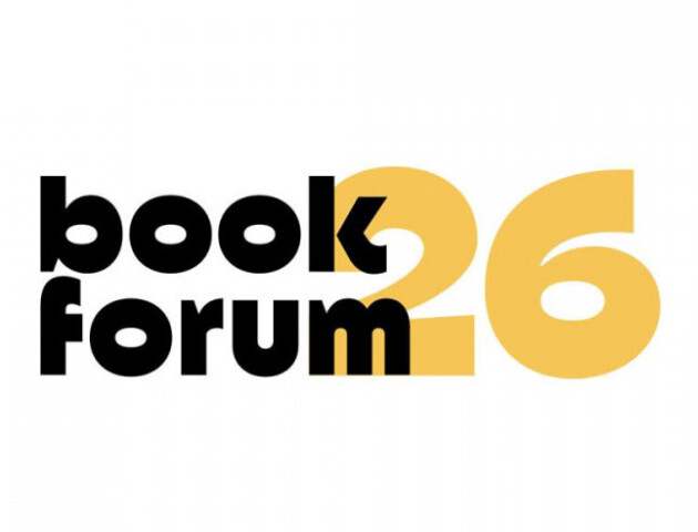 Дизайнер з Луцька - автор логотипу львівського книжкового форуму