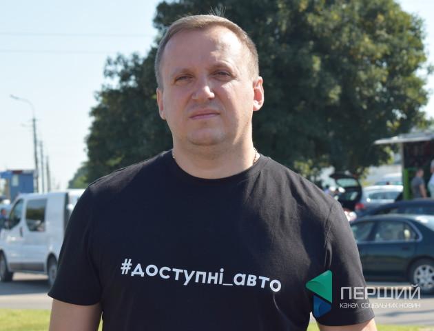 «Ми за доступне розмитнення для кожного українця», -  в Луцьку відбулась зустріч водіїв «євроблях»