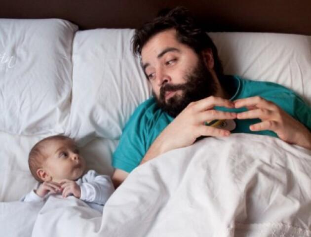 День батька – тепер офіційно в Україні