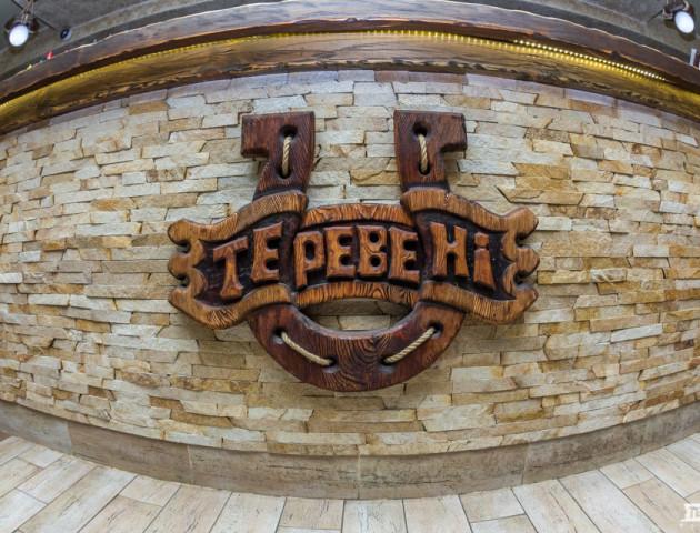 Луцька піцерія «Теревені» поскандалила з клієнткою: що пишуть в соцмережах