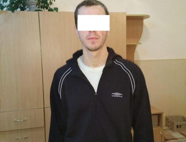 У Луцьку затримали молодиків з наркотиками та кастетом. ФОТО